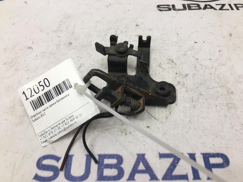 Ответная часть замка багажника Subaru Legacy B12