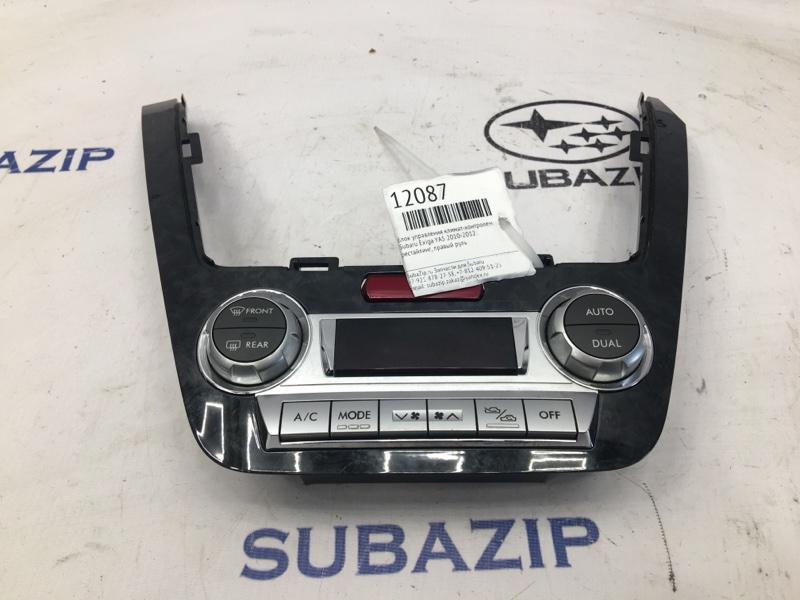 Блок управления климат-контролем Subaru Exiga YA5 2010