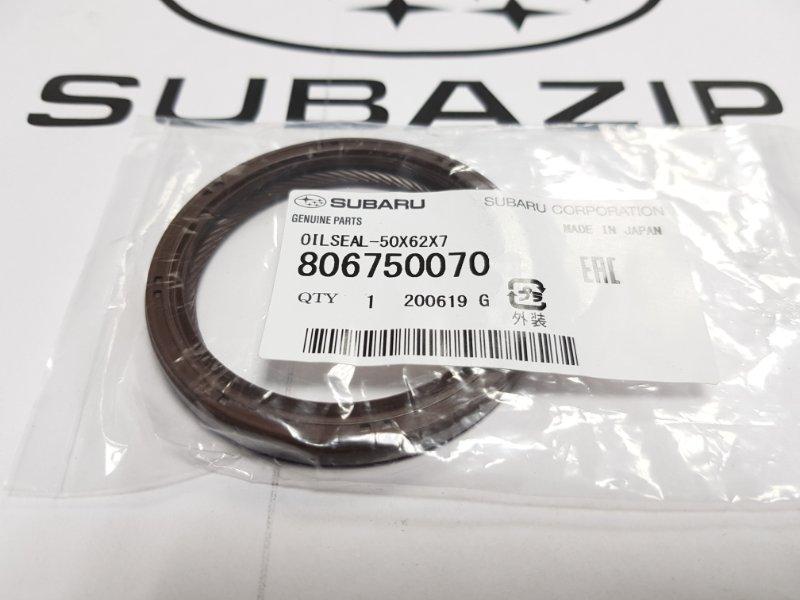 Сальник коленвала Subaru Forester S12 2011 передний