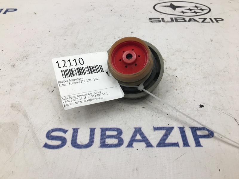 Пробка бензобака Subaru Forester S10 1992