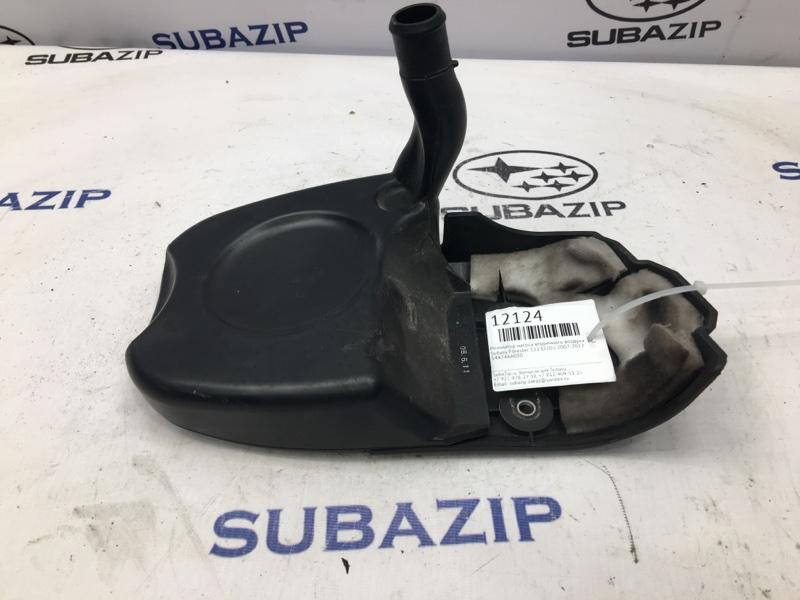 Резонатор насоса вторичного воздуха Subaru Forester S12 EJ205 2007