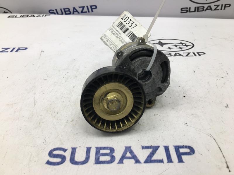 Натяжитель приводного ремня Subaru Forester S12 2012