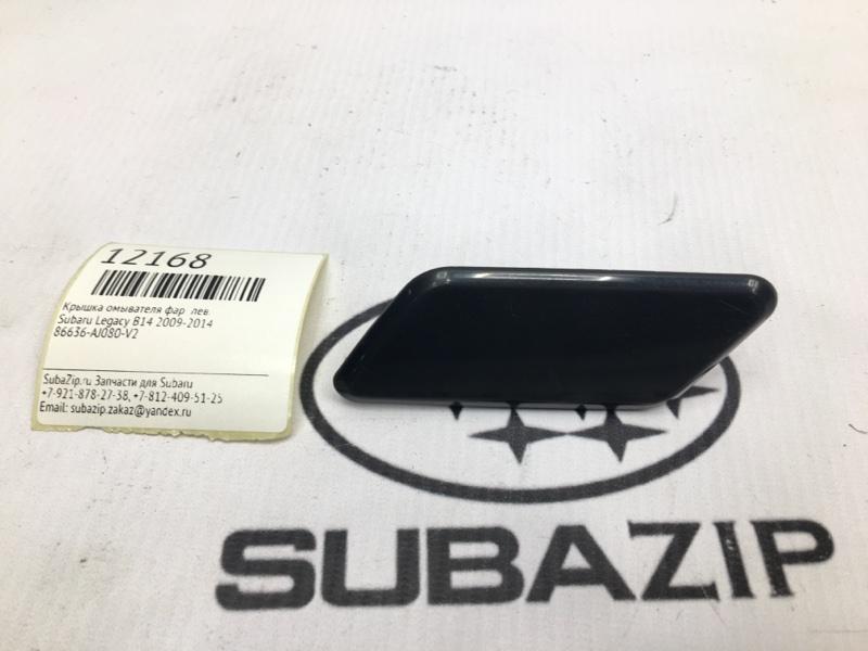Крышка омывателя фар Subaru Legacy B14 2009 левая