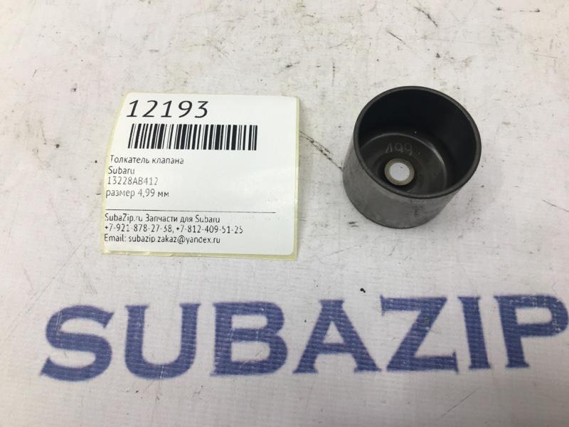 Толкатель клапана Subaru