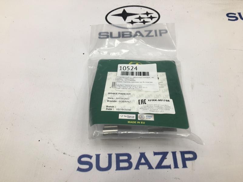 Установочный к-т тормозных колодок Subaru Tribeca W10 верхний