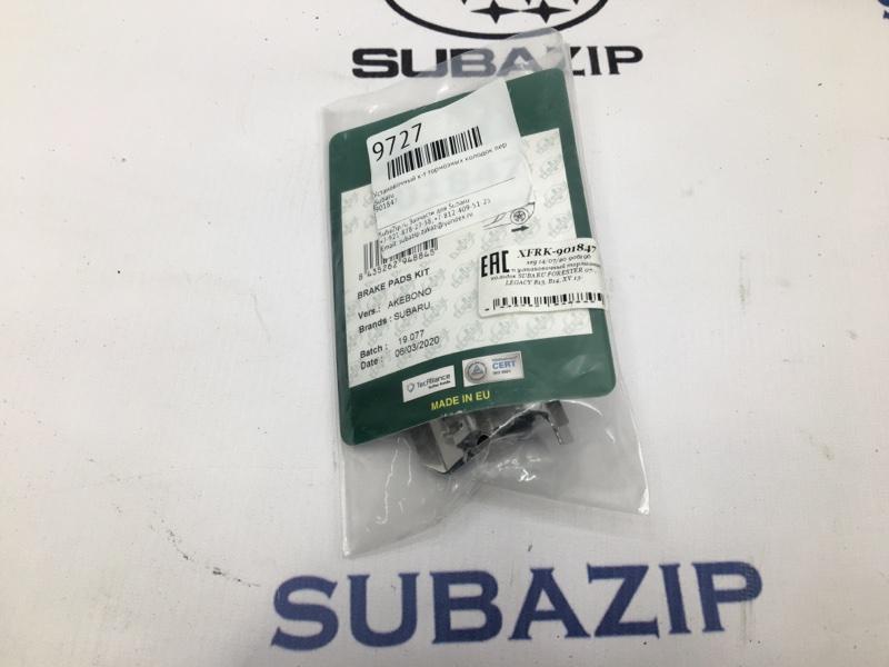 Установочный к-т тормозных колодок Subaru передний