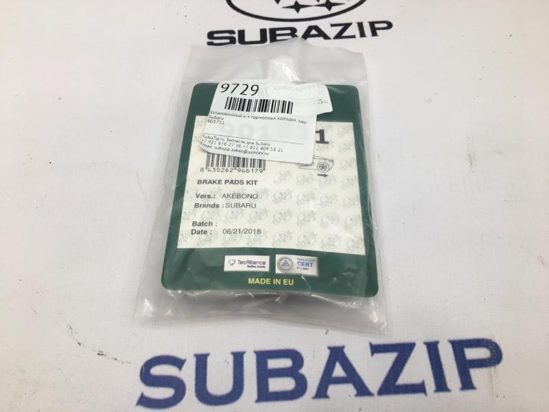 Установочный к-т тормозных колодок Subaru задний