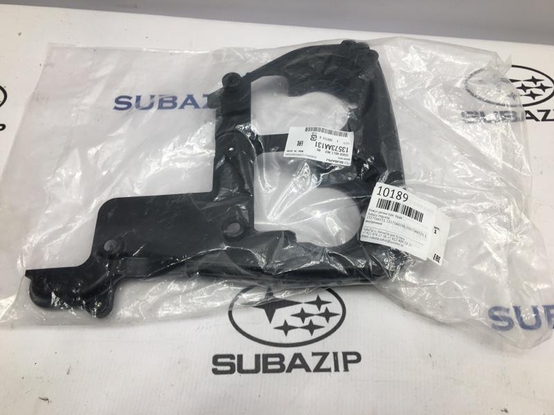 Кожух ремня грм Subaru Forester S11 правый