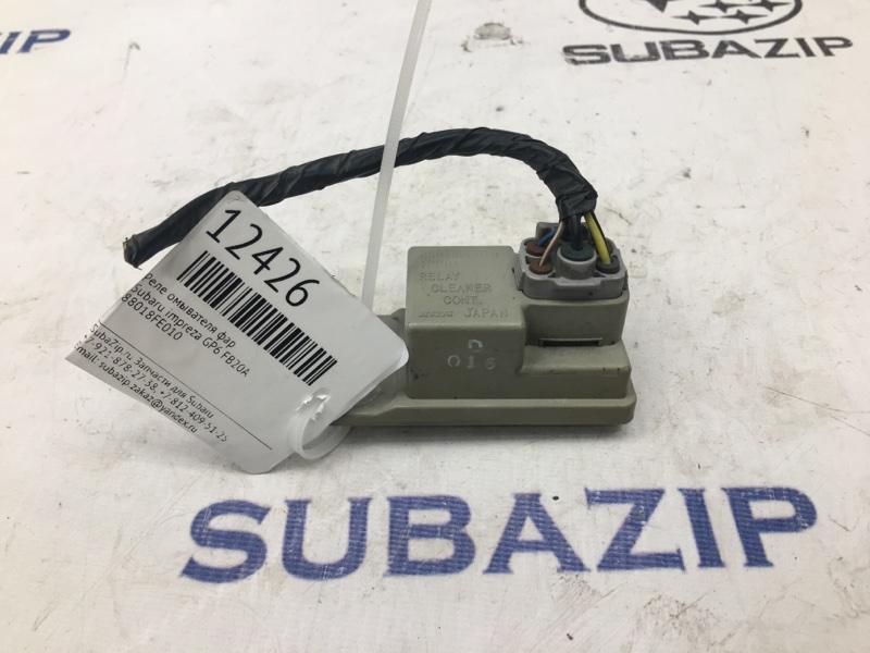 Реле омывателя фар Subaru Brz Z10 FB20A 2007