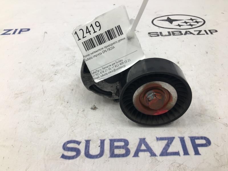 Ролик натяжителя приводного ремня Subaru Impreza GP6 FB20A