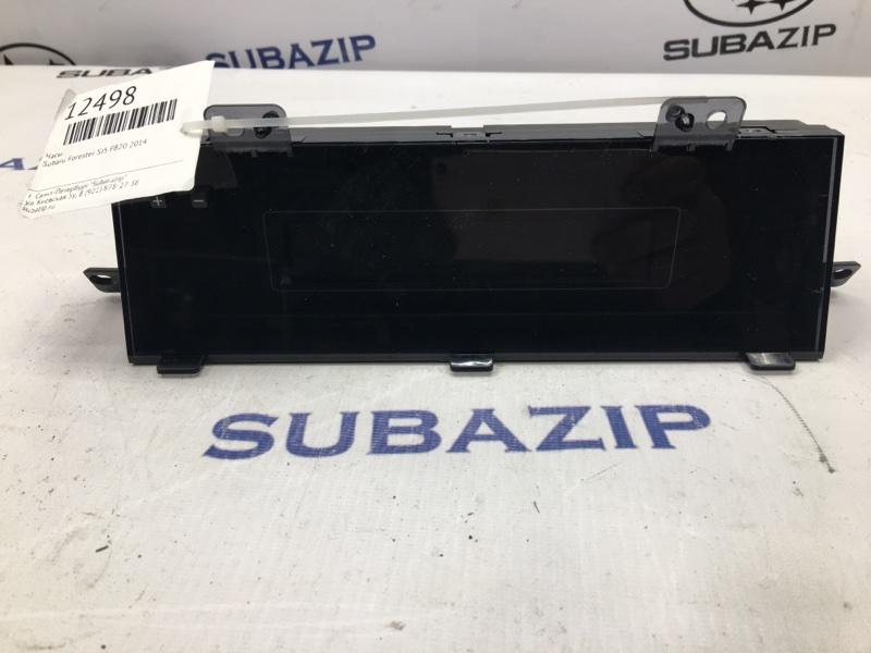 Часы Subaru Forester S13 FB20 2012