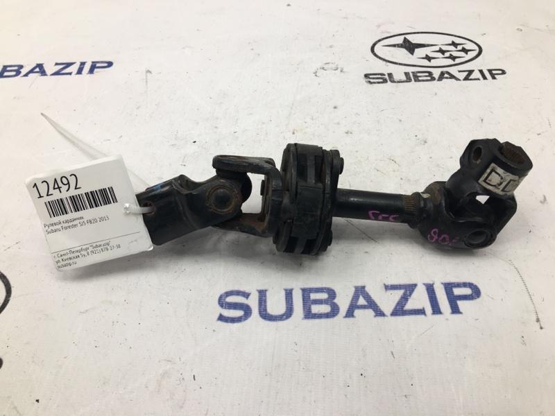 Рулевой карданчик Subaru Forester S13 FB20 2013