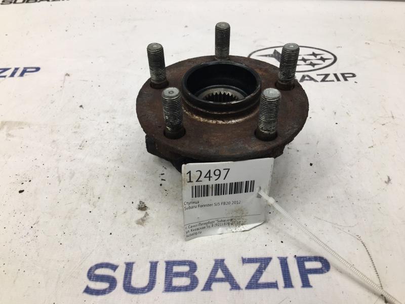 Ступица Subaru Forester S13 FB20 2014 передняя