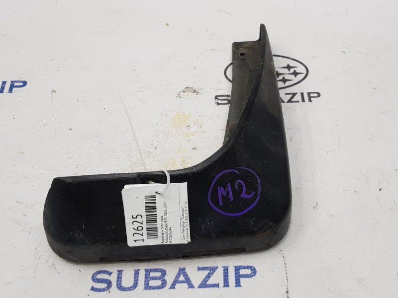 Брызговик Subaru Outback B13 2003 задний правый