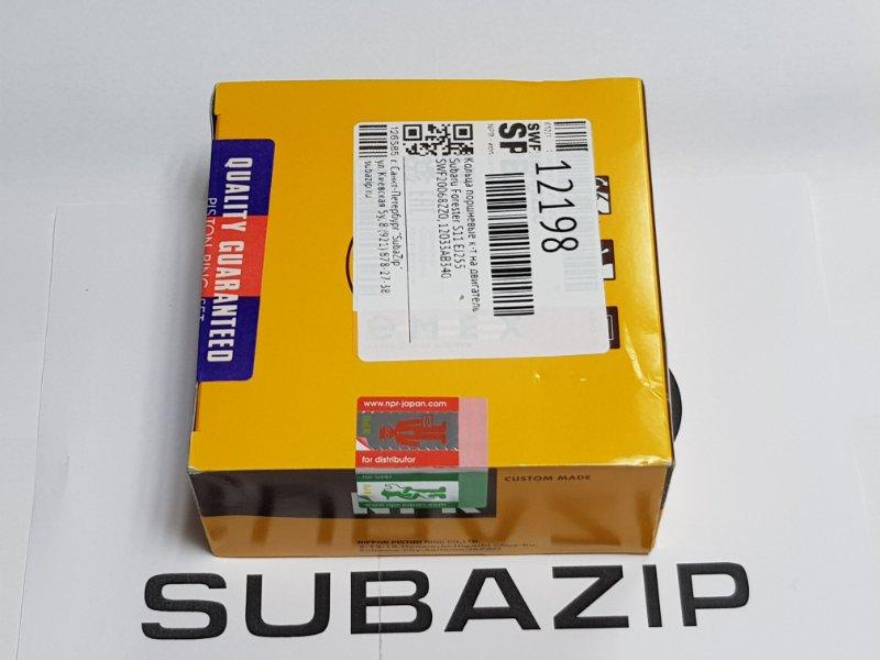 Кольца поршневые к-т на двигатель Subaru Forester S11 EJ255