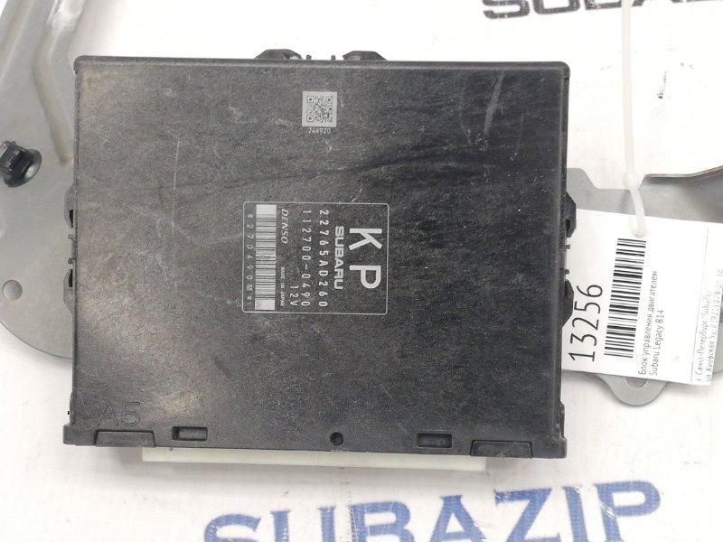 Блок управления двигателем Subaru Legacy B14 2009