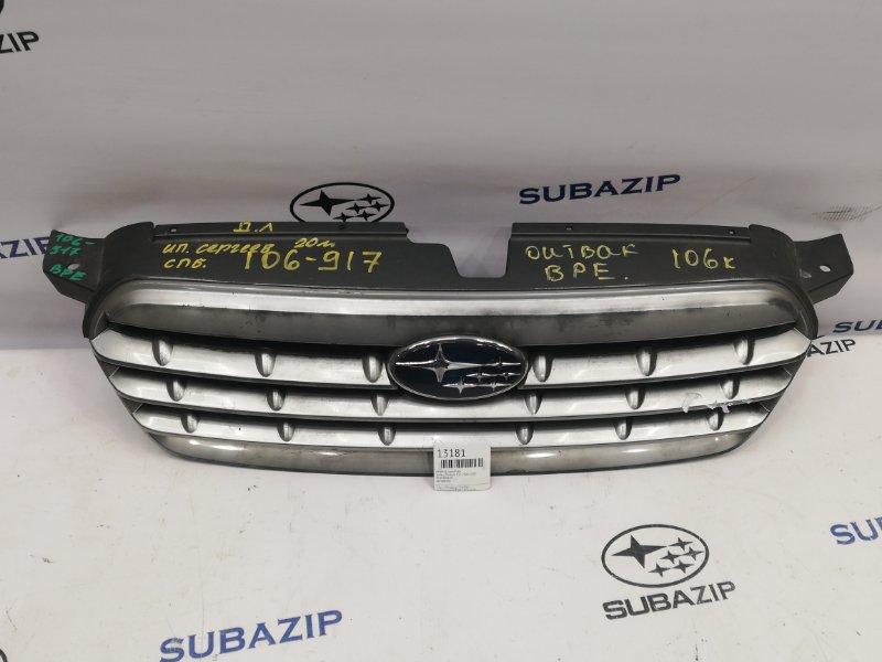 Решетка радиатора Subaru Outback B13 2006