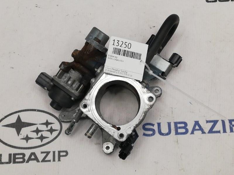 Клапан egr Subaru Legacy B14 EJ253 2009