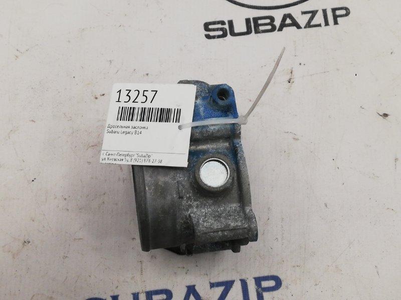 Дросельная заслонка Subaru Legacy B14 2009