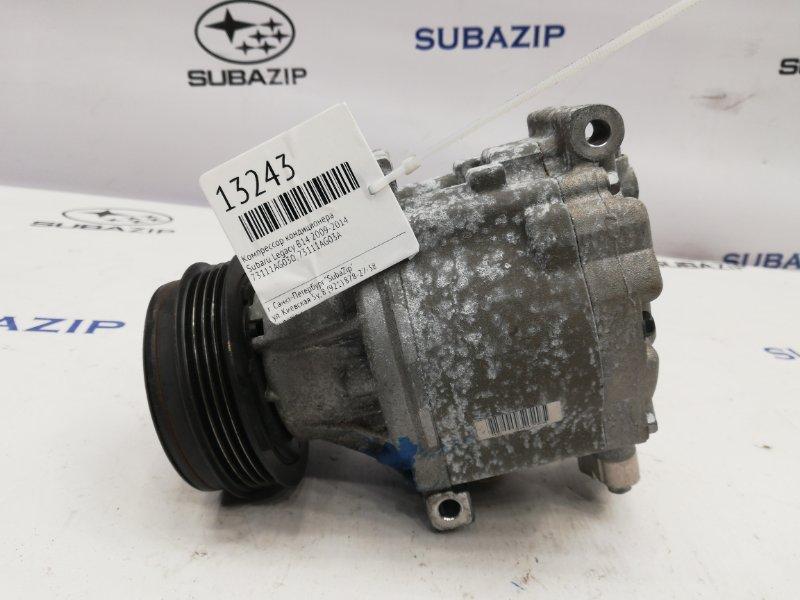 Компрессор кондиционера Subaru Legacy B14 EJ253 2009