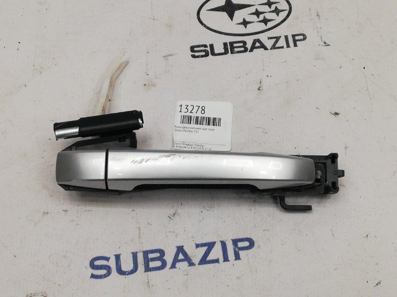 Ручка двери внешняя Subaru Forester S12 2007 задняя правая