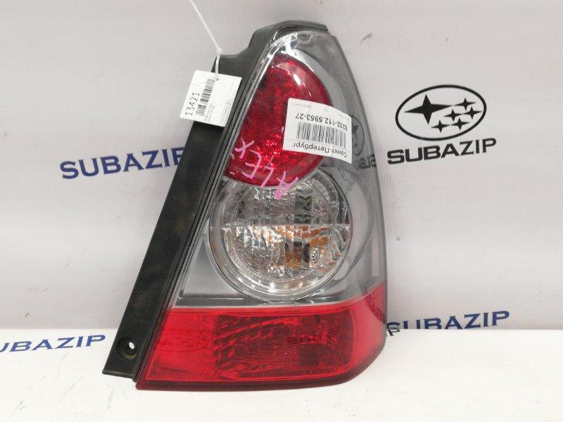Фонарь Subaru Forester S11 2005 задний правый