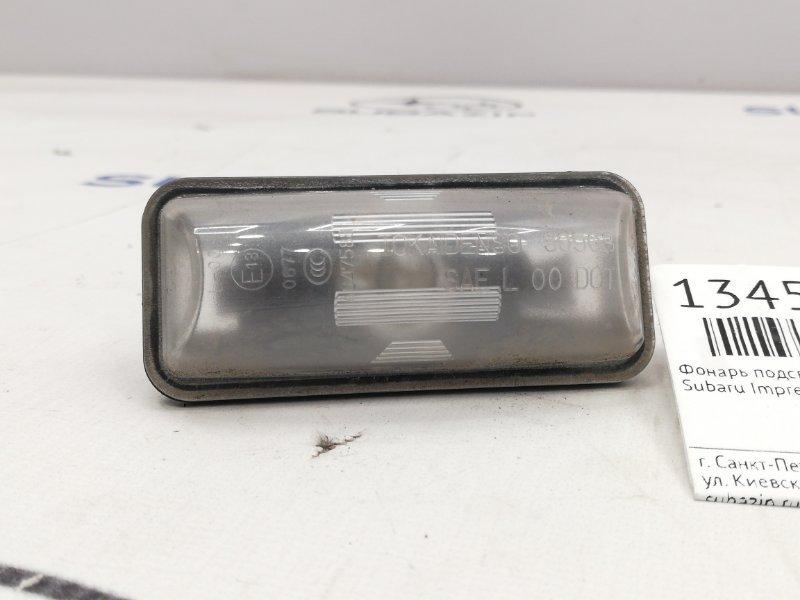 Фонарь подсветки номера Subaru Forester S13