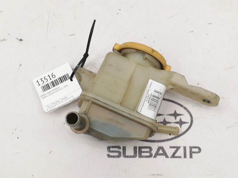 Бачок гидроусилителя Subaru Forester S12
