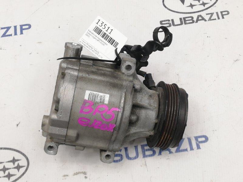 Компрессор кондиционера Subaru Legacy B13 2003