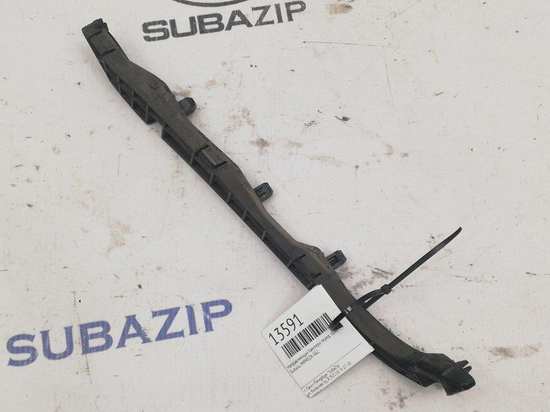 Направляющая бампера Subaru Impreza G11 2005 передняя правая