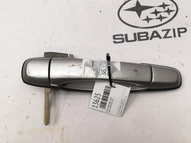 Ручка двери Subaru Forester S11 2002 задняя правая