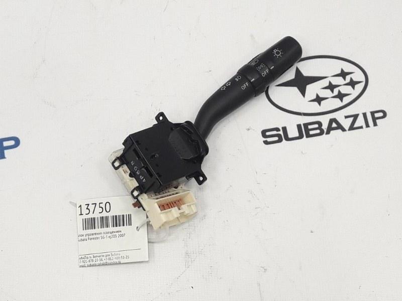 Блок управления освещением Subaru Forester S11 EJ203HPRHE 2007