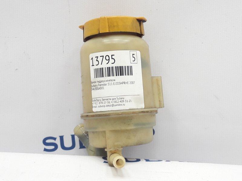 Бачок гидроусилителя Subaru Forester S11 EJ203HPRHE 2007
