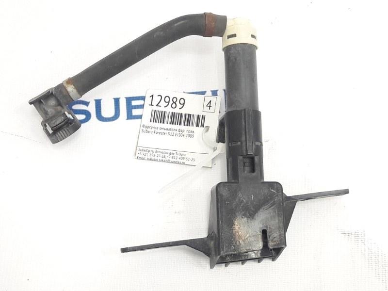 Форсунка омывателя фар Subaru Forester S12 EJ204 2009 правая