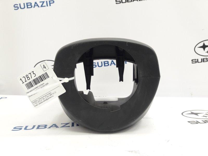Накладка рулевой колонки Subaru Forester S12 EJ204 2009