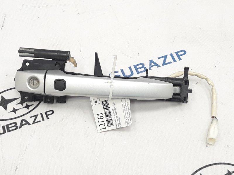 Ручка двери Subaru Forester S12 EJ204 2009 передняя правая