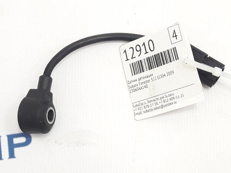 Датчик детонации Subaru Forester S12 EJ204 2009