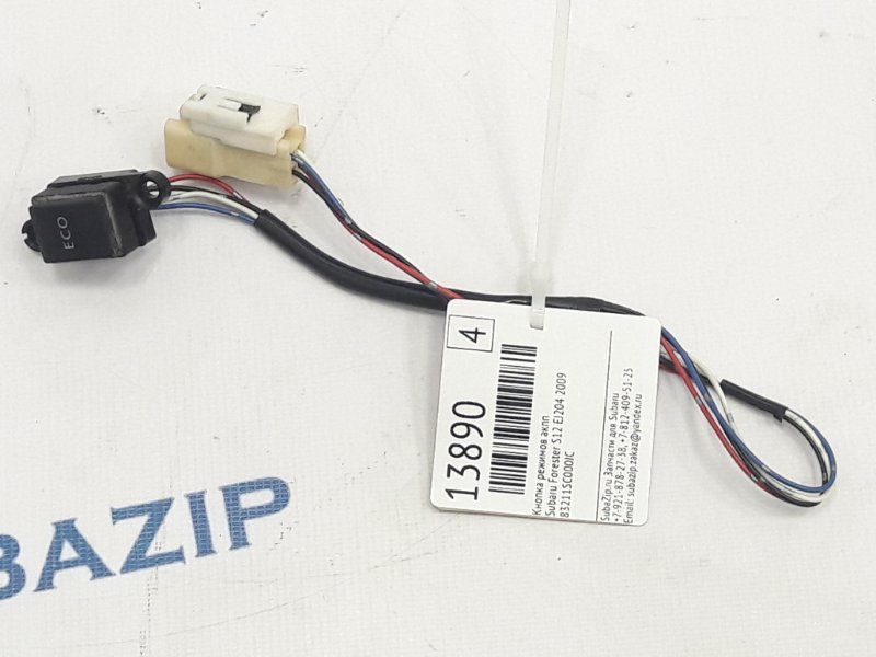Кнопка режимов акпп Subaru Forester S12 EJ204 2009