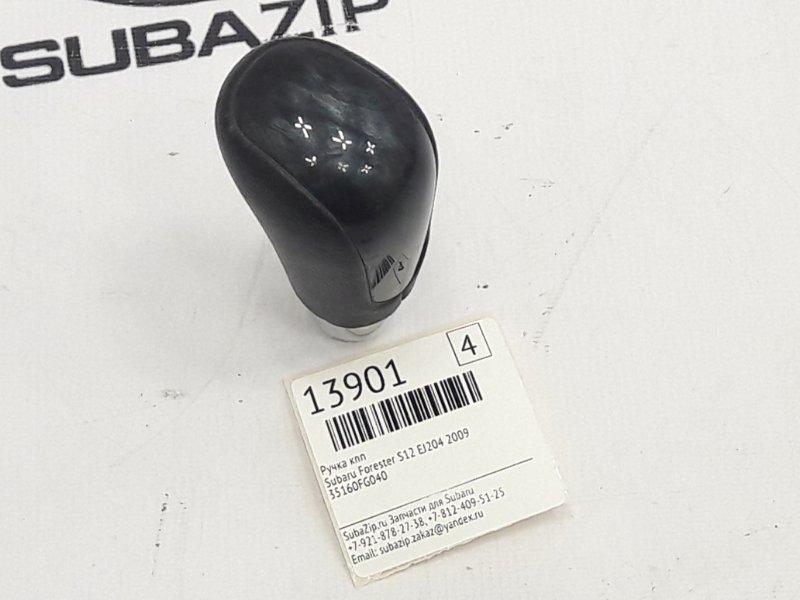Ручка кпп Subaru Forester S12 EJ204 2009