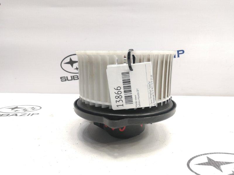 Мотор отопителя Subaru Forester S13