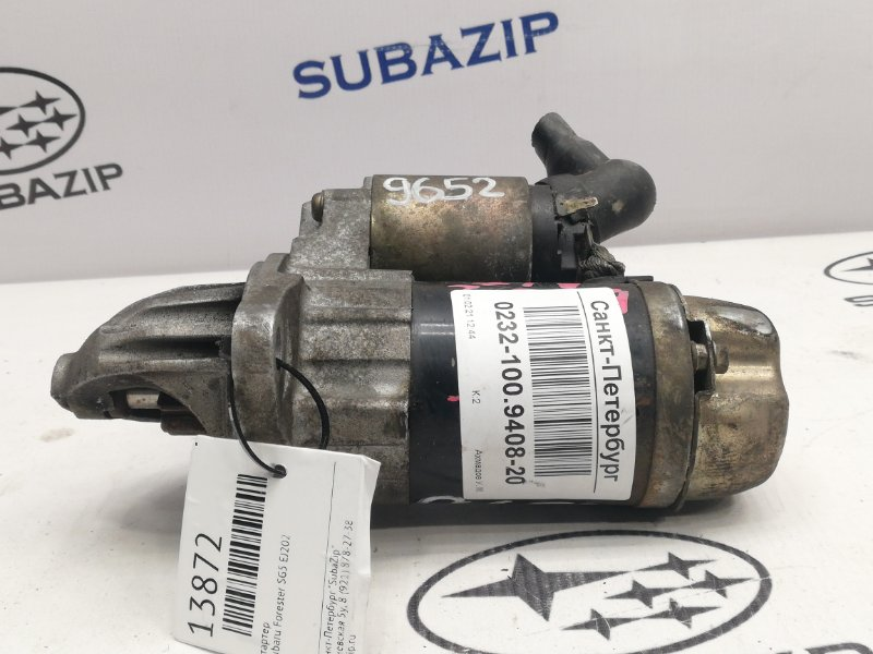 Стартер Subaru Forester SG5 EJ202