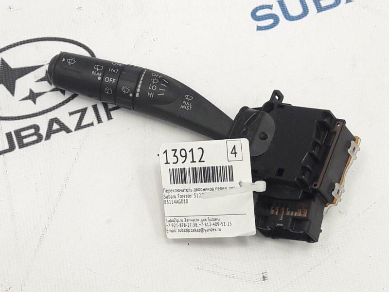 Переключатель дворников Subaru Forester S12 EJ204 2009 передний левый
