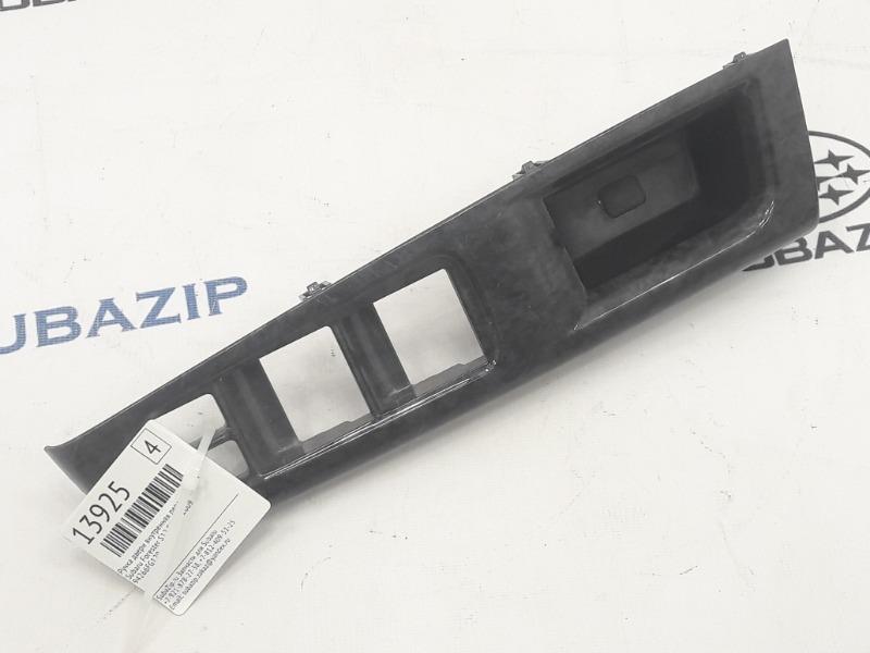 Ручка двери внутренняя Subaru Forester S12 EJ204 2009 передняя правая