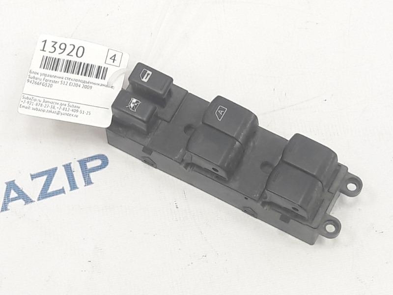 Блок управления стеклоподъёмниками Subaru Forester S12 EJ204 2009 передний правый