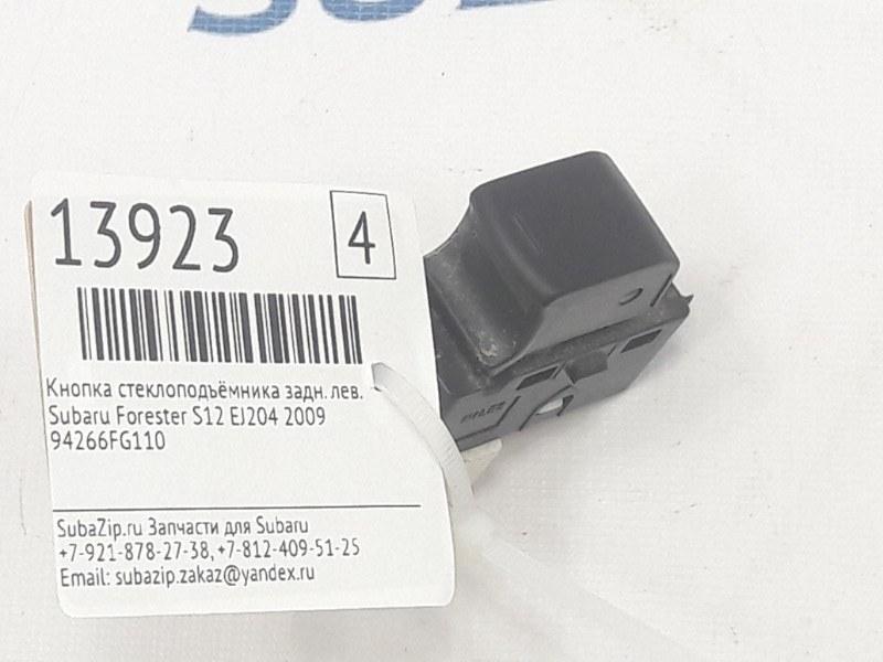 Кнопка стеклоподъёмника Subaru Forester S12 EJ204 2009 задняя левая