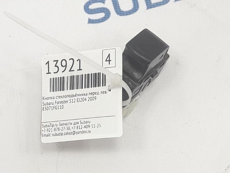 Кнопка стеклоподъёмника Subaru Forester S12 EJ204 2009 передняя левая