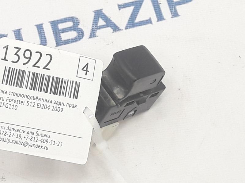 Кнопка стеклоподъёмника Subaru Forester S12 EJ204 2009 задняя правая