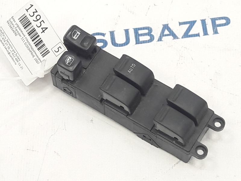 Блок управления стеклоподъёмниками Subaru Forester S11 EJ203HPRHE 2007 передний правый