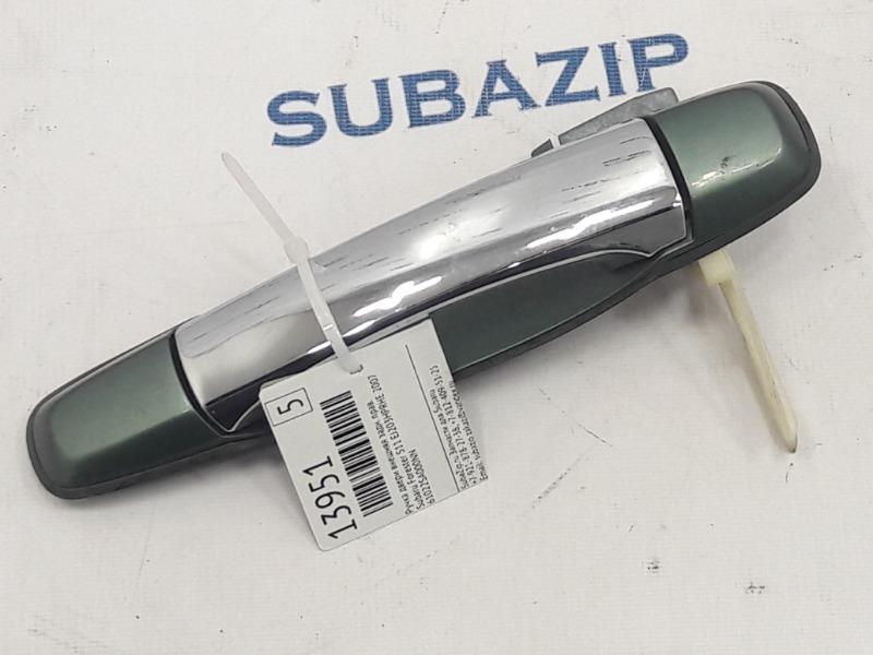 Ручка двери внешняя Subaru Forester S11 EJ203HPRHE 2007 задняя правая