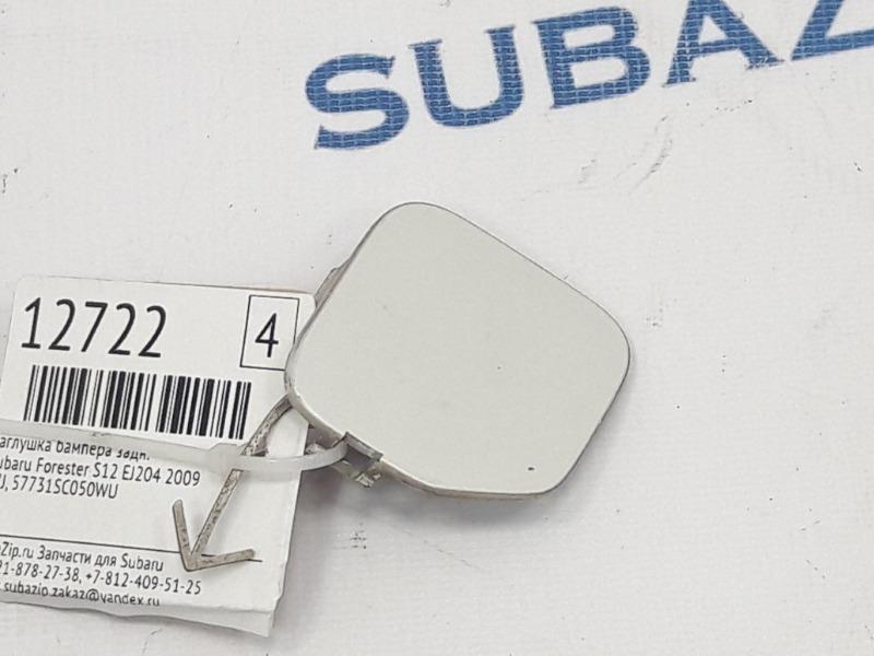 Заглушка бампера Subaru Forester S12 EJ204 2009 задняя
